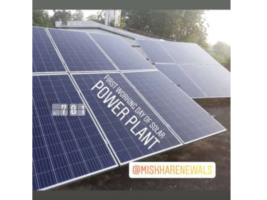 Mishka Renewables Private Limited